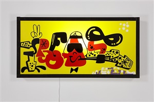 reas (red, black & yellow) by todd james