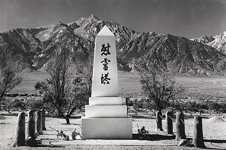 monument in cemetery, mt. williamson, from the manzanar war relocation center by ansel adams