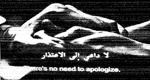 there's no need to apologize by ayman yossri daydban