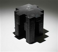 black resin fossil coffee table (small) by studio nucleo