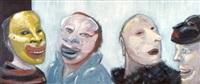 masquerade by grégoire müller