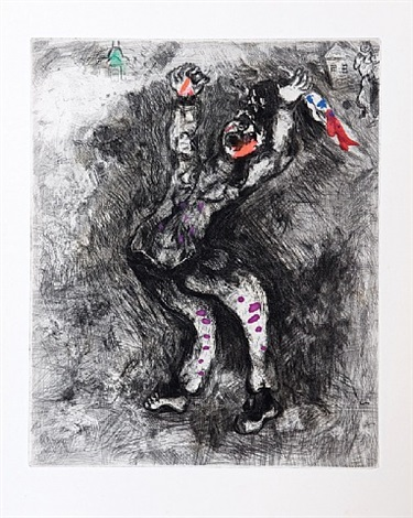 the fool who sold wisdom (from fables of la fontaine, c) by marc chagall