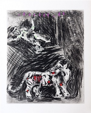 the monkey and the leopard (from fables of la fontaine, c) by marc chagall