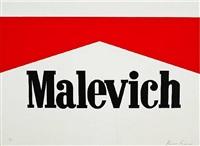 marlboro malevich by alexander kosolapov