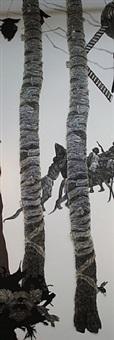 bandage tree by aliene de souza howell