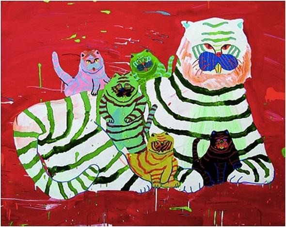 tiger family by misaki kawai