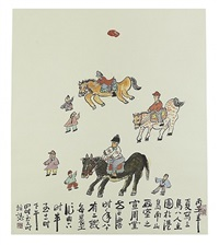 three horses and eight figures by fang zhaolin