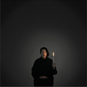 marina abramovic with eyes closed i see happiness by marina abramović
