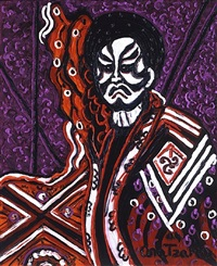 oshimodoshi (red) ichimura uzaemon xvii by ana tzarev