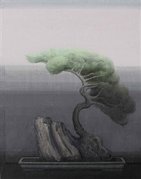 the boundaries of nature-potted plant 24 by zhang fazhi