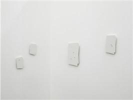 blank rotating notes by haegue yang