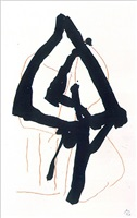 beau geste ii by robert motherwell
