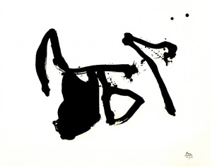 signs on white by robert motherwell