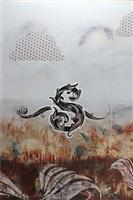"""""""s"""" from the series 'version de una ciudad' by danny zavaleta"""