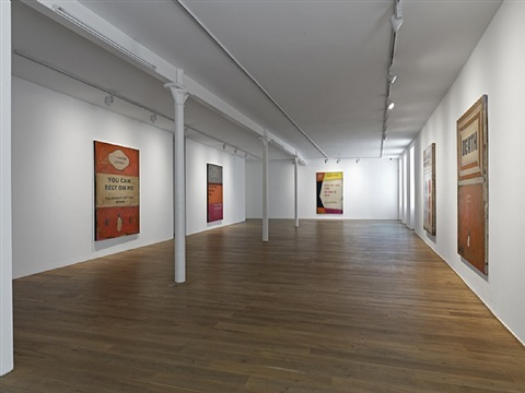 installation view by harland miller