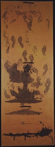 nr. 5/m petjades (footprints) by antoni tàpies