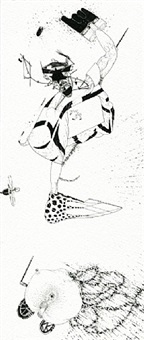 remram (series every adidas got its story) by ralf ziervogel