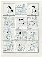 oak park newspaper - 7. old friend by chris ware