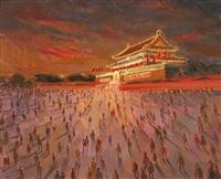 square by yin zhaoyang
