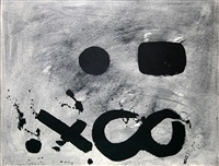 figure eight by adolph gottlieb