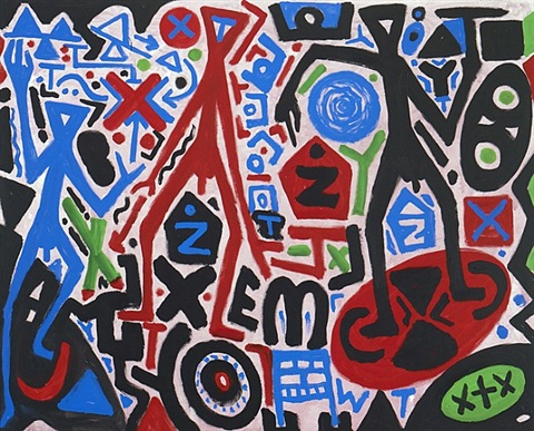 dreigeteiltes problem (tripartite problem) by a.r. penck