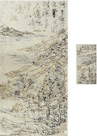 digital no.06-m38 by wang tiande