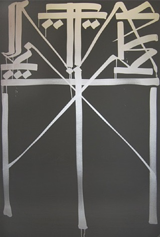 untitled 8 by retna