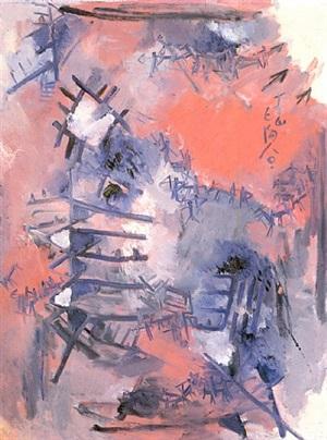 origins-hemudu culture 1 by li shan