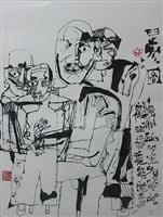 4 figures by shi hu