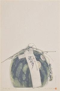 469 diary, aug. 3rd, '09 by tetsuya noda