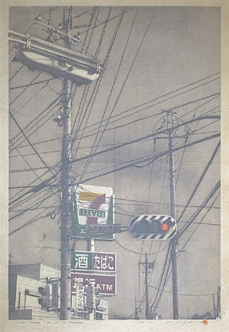 445 diary: mar. 5th, '05 in kashiwa by tetsuya noda