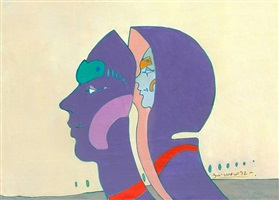 within without by peter max