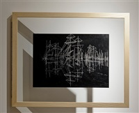 persistence of memory m12 by saad qureshi