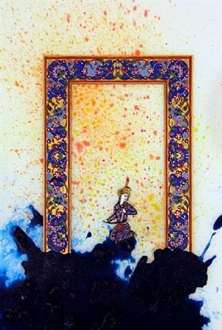 shake your pom pom (detail) by hedieh javanshir ilchi