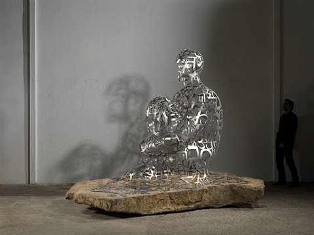 soul (navarra) by jaume plensa