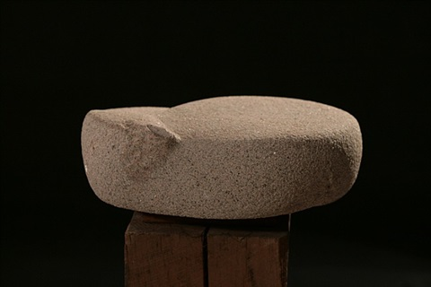 a piece of pink granite by yong jin han