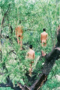 untitled 44 by ren hang