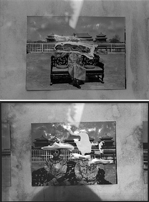 1996 no. 2 (1, 2) by rong rong (lu zhirong)