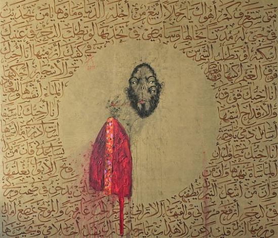 untitled 7 by sabhan adam