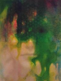 schizophrenia 16 by halim al-karim