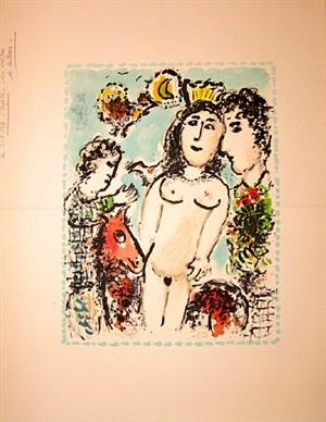 le nu couronné by marc chagall