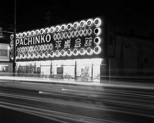 from <i>night photos</i> by toshio shibata