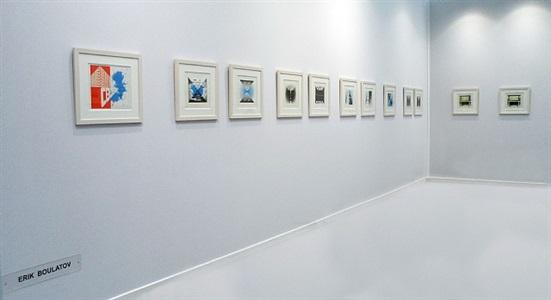 art paris 2013, galerie pièce unique by erik bulatov