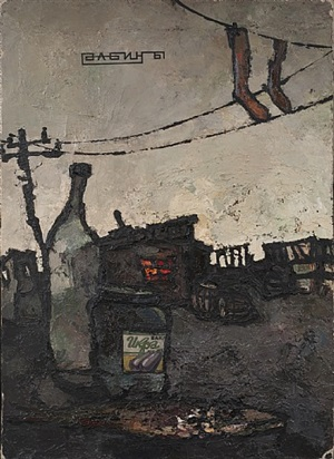 bottles and electric cords in the town by oskar rabin