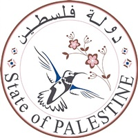 state of palestine #1 by khaled jarrar