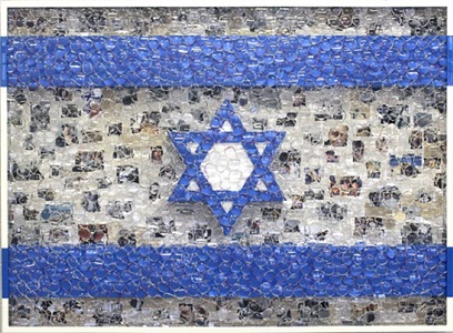viewpoint of millions: israel beyond a dream (present) by david datuna