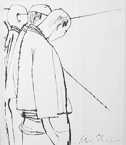the news (lucky dragon) by ben shahn