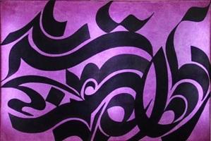untitled by ebrahim olfat