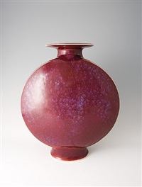 large canteen form vase, copper red and purple by brother thomas
