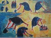 ägypten by carl walter liner